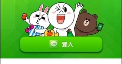 LINE Web Store LINE 預付卡