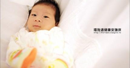 【開箱】環抱適健康安撫床,讓寶寶安心睡覺的神奇魔法
