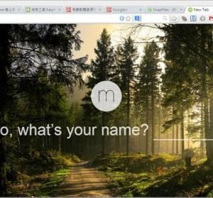 【Chrome】Momentum 原來開新視窗也可以那麼的美好