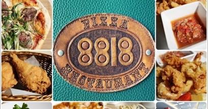 8818 比薩屋 Pizza Restaurant