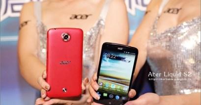 宏碁 Acer Liquid S2 創4紀旗艦手機開箱