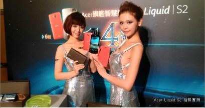 宏碁 Acer Liquid S2 相機錄影功能評比