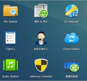 Synology Cloud Sync雲端同步,支援雙向同步Dropbox、Google Drive與百度雲