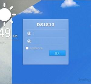 DSM 5.0 Beta 大不同,iOS 7 系統般的扁平化介面!