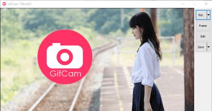 GifCam 5.5 動態圖檔攝影機,附加簡易方便的編輯功能