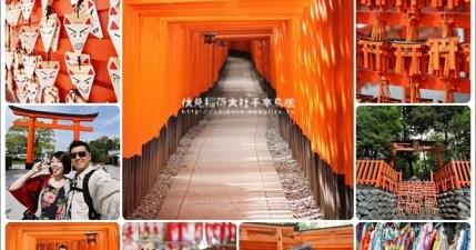 【京都】伏見稻荷大社の千本鳥居,藝伎回憶錄的紅色隧道