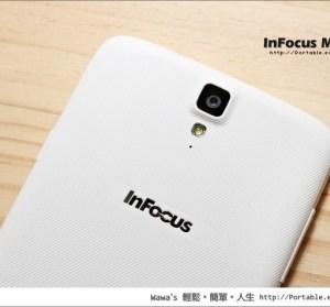 【開箱】InFocus M320 超值的八核心智慧型手機,挑戰 5.5 吋大螢幕最低價
