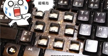 Logitech 羅技可水洗鍵盤 K310