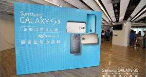 智慧型手機摸了不少支,這次終於與三星手機結緣,參加了台北場的體驗會坦白說最近不少朋友都在 M8 來 M8 去的,在我周遭 Samsung GALAXY S5 比較少聽到人談起說實在 GALAXY S5 也是新一代的旗艦機種,必定有過人之處這...