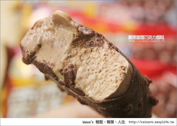 義美雷霆巧克力雪糕,好吃嗎? :: 哇哇3C日誌
