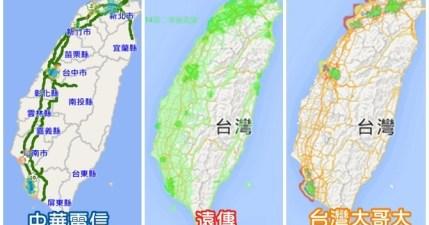 三大電信業者 4G 訊號涵蓋範圍查詢(中華電信4G、台灣大哥大4G、遠傳4G)