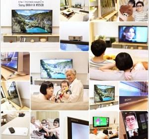 Sony BRAVIA W950B 醇音楔形 Wedge 居家生活新體驗