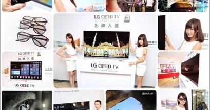 LG決勝畫質