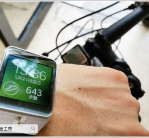 Samsung GALAXY S5 與 Gear 2 無敵組合,生活絕佳好夥伴