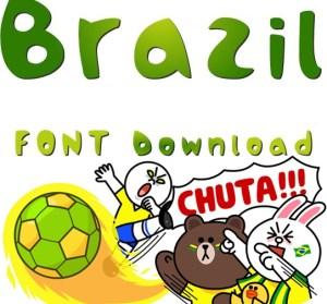 巴西世界盃足球賽的英文字型是哪一款呢?來下載囉!