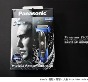 Panasonic ES-ST37 男人不該錯過的超跑系電鬍刀,多種技術值得擁有
