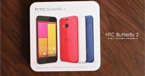 自從 HTC Butterfly 2 在日本發表以來,可能是幾位朋友持續的放送相關資訊,讓我對這支手機越來越感興趣,第一點是因為一代蝴蝶機真的很熱門,二來是我已經很久沒有玩 HTC 的手機,想說那就來玩玩看吧!基於好玩的心態下就在網路上預購...