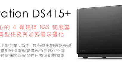 Synology DiskStation DS415plus