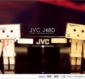 【開箱】JVC高CP值48吋液晶顯示器,電視要來升級啦!(J48D)