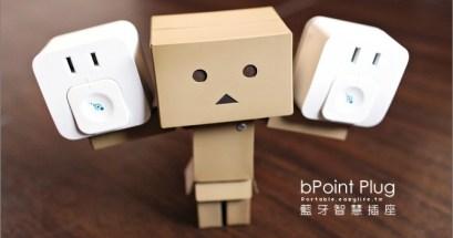 bPoint Plug