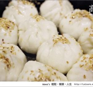 【台北】高記上海菜、鐵鍋生煎包,三四人份桌菜套餐(中山店)