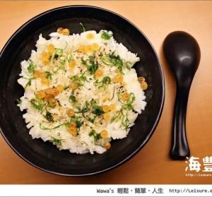 【台南】海豐亭 丼の專門店,超美味的炙燒比目魚緣側丼