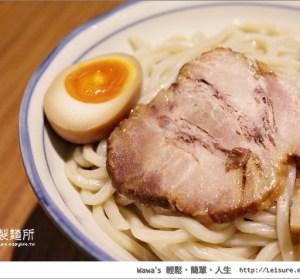【台南】三田製麵所,超人氣重口味沾麵(南紡夢時代)