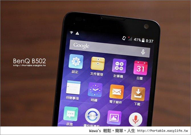 BenQ智慧型手機