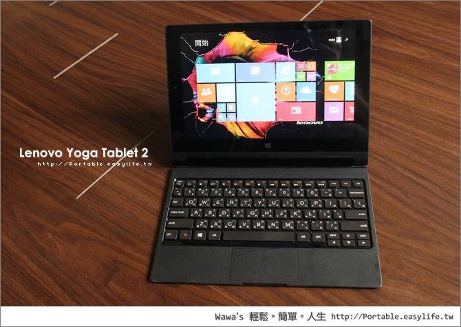 Lenovo Windows平板電腦