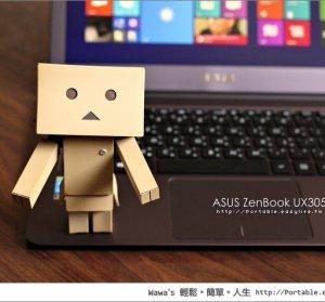 【開箱】ASUS ZenBook UX305 市面上最輕薄的 13.3 吋筆記型電腦(0111A5Y71)