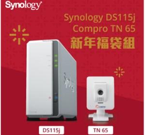 【開箱】Synology DS115、康博 TN65,Surveillance Station 打造居家環境全天候保全