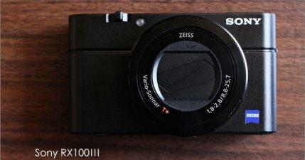 【開箱】Sony RX100III 隨身機王拍照實測,令人想擁有的旗艦機種