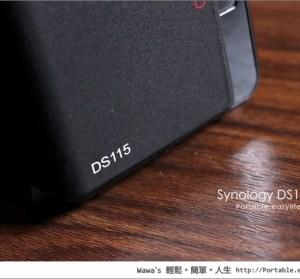 【開箱】Synology DS115 單顆硬碟機種的極致應用方案