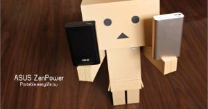 ASUS 最近的產品好煩啊~因為新產品都好想買啊!ZenFone 2、ZenBook UX305、Transfomer Book T300 Chi 最近的產品真是太邪惡了!前陣子也與大家分享過 ZenPower 的上市訊息與技術細節(ASU...