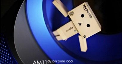 Dyson pure cool AM11