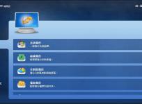 bencode editor阿荣