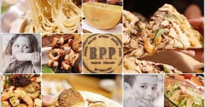 BELLINI Pasta Pasta 南紡夢時代
