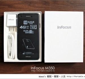 【開箱】InFocus M350 時尚輕旗艦,支援台灣 4G 全頻,短焦近拍犀利呈現