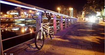 REACH R20 台南高鐵夜騎,解除重量限制的輕鬆騎