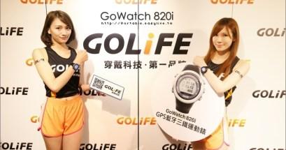 GOLiFE GoWatch 820i