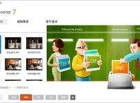 限時免費 reaConverter 7 圖片影像批次轉檔的專家級工具,中文語系快速上手