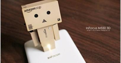 InFocus M550 3D
