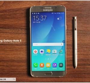 【開箱】Samsung Galaxy Note 5 筆較厲害,重新愛上書寫的種種感動