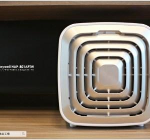【開箱】Honeywell HAP-801APTW 智慧型抗敏空氣清淨機,裝潢異味就靠這台來搞定!