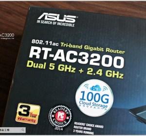 【開箱】ASUS RT-AC3200 三頻無線路由器,AiProtection Trend Micro 安全防護更加分