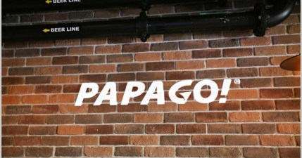 PAPAGO 關心您的行車安全,發表 TireSafe S60I、TireSafe S20E 兩款最新胎壓偵測器