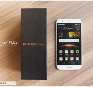 【開箱】HUAWEI G7 Plus 高質感全金屬機身智慧型手機,1300 萬像素OIS 光學防手震相機