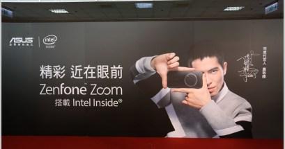華碩Zenfone Zoom千人體驗嘉年華