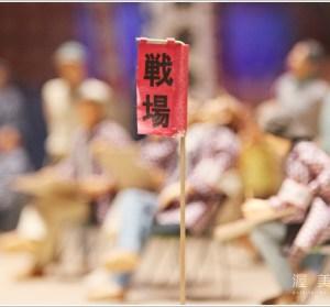 【田原】田原まつり会館,渥美半島特色祭典山車、節慶風箏