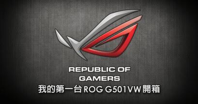 ASUS ROG G501VW
